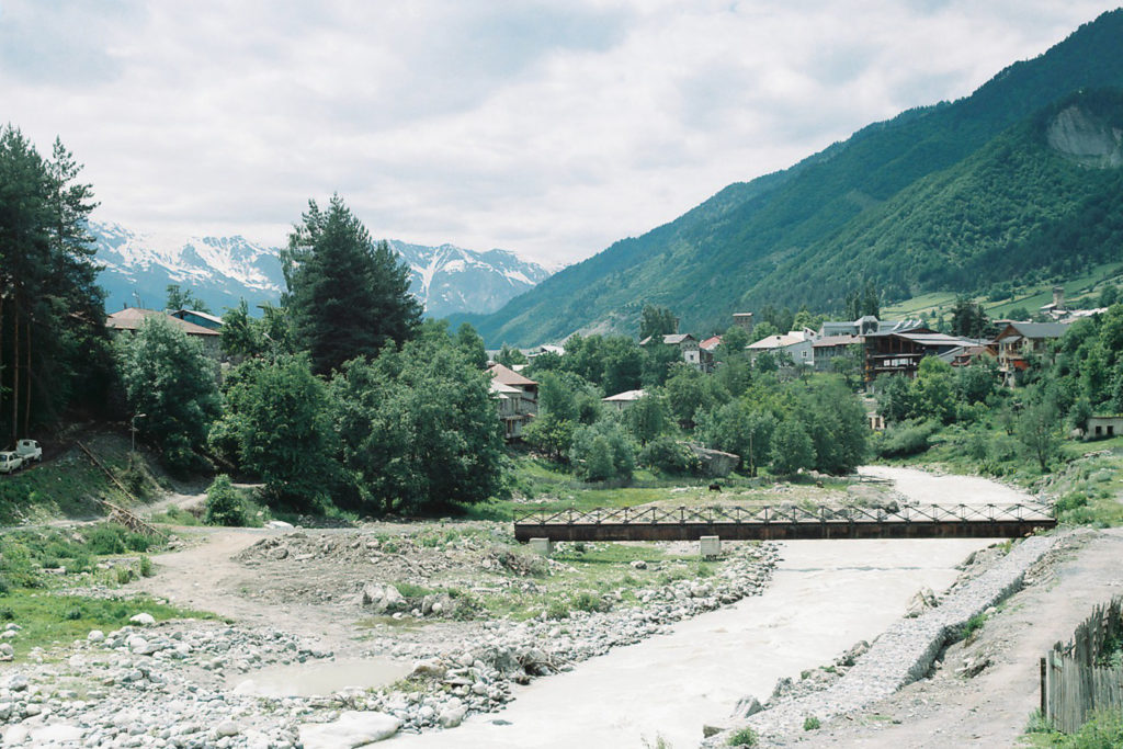 メスティアの村