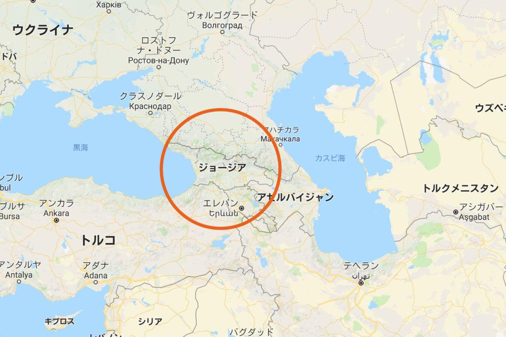 ジョージアmap